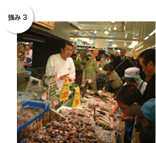 出店地の地場の鮮魚流通の開拓
