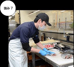 調理サービス、小分けサービスの徹底