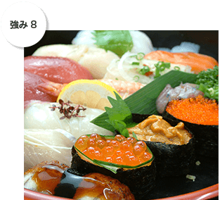 卓越した「魚屋の寿司」での差別化