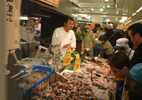 鮮魚販売の様子